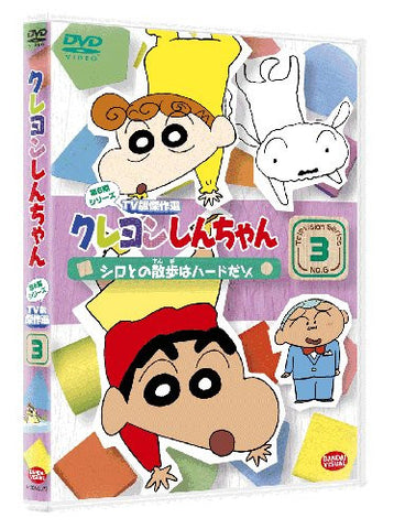 Image for Crayon Shin Chan The TV Series - The 6th Season 3