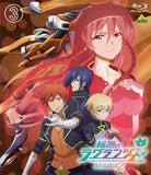 Thumbnail 1 for Rinne No Lagrange / Lagrange - The Flower Of Rin-ne Season 2 Vol.3