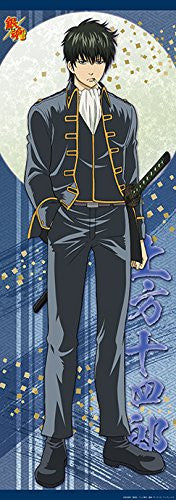 Image 1 for Gintama - Hijikata Toushirou - Clear Poster - Long Poster (Broccoli)