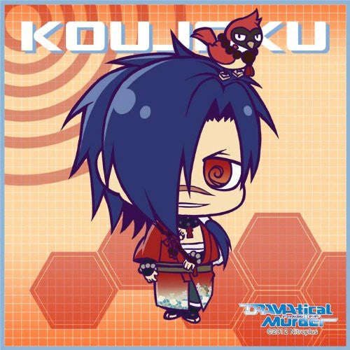 Image 1 for DRAMAtical Murder - Koujaku - Mini Towel - Towel - Chimi (Broccoli)