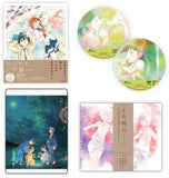 Thumbnail 1 for Nerawareta Gakuen [Blu-ray+DVD Limited Edition]