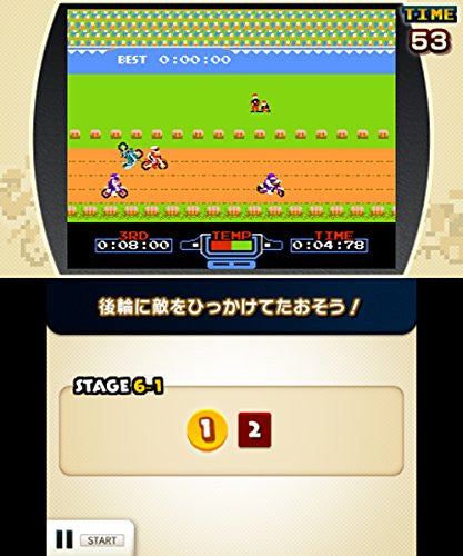 Image 3 for Famicom Remix Best Choice