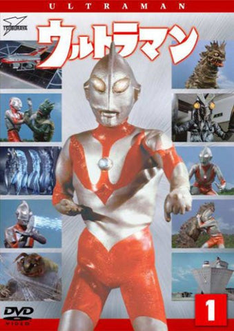 Image for Ultraman Vol.1