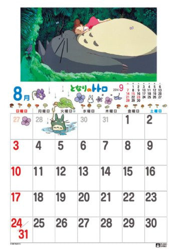 Image 2 for Tonari no Totoro - Wall Calendar - 2014 (Try-X)[Magazine]