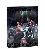 Thumbnail 1 for Kamen Rider x Kamen Rider Double W & Decade Movie Wars Taisen 2010 Collector's Pack