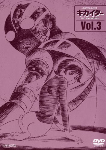 Image 1 for Humanoid Kikaider / Jinzo Ningen Kikaider - The Animation Vol.3