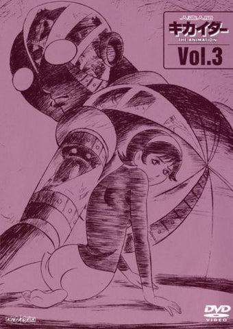 Image for Humanoid Kikaider / Jinzo Ningen Kikaider - The Animation Vol.3