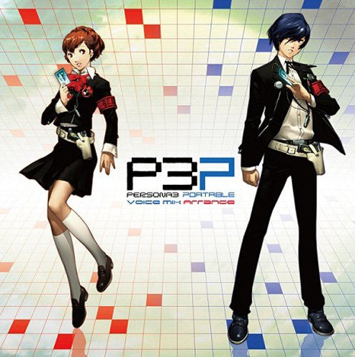 Image 1 for PERSONA3 PORTABLE Voice Mix Arrange
