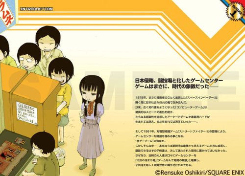 Image 2 for High Score Girl Official Fan Book Kajimest