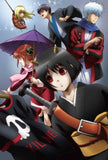 Thumbnail 2 for Gintama' 12