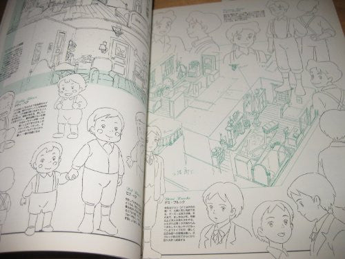 Image 5 for Little Women Ii: Jo's Boys Newtype Illustrated Collection Art Book