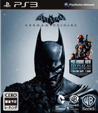 Batman: Arkham Origins - 1