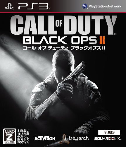 Image 1 for Call of Duty: Black Ops II [Subtitle Version]