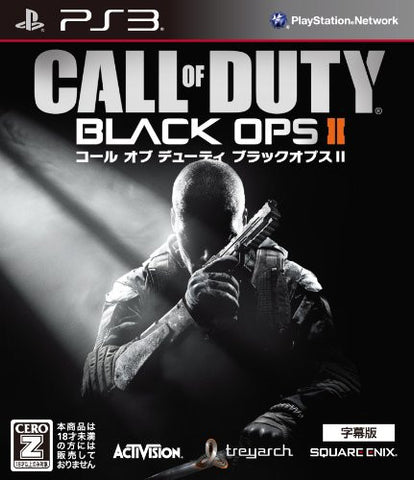 Call of Duty: Black Ops II Subtitle Version [New Price Version]