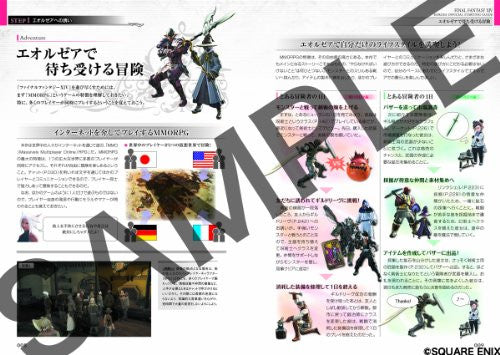 Image 4 for Final Fantasy Xiv Official Starting Guide