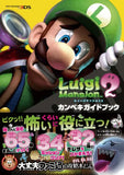 Thumbnail 5 for Luigi Mansion 2 Complete Guide