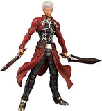 Fate/Stay Night Unlimited Blade Works - Archer - 1/7  - 1