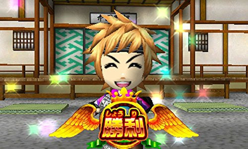 Image 5 for Cho Sentouchuu Kyuukyoku no Shinobu to Battle Player Choujou Kessen