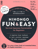 Thumbnail 1 for Nihongo Fun & Easy Survival Japanese Conversation For Beginners