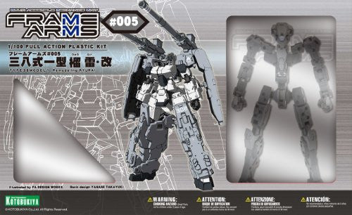 Image 7 for Type 38-1 Ryurai-Kai - Frame Arms - 1/100 - 005 (Kotobukiya)