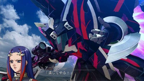 Image 4 for Super Robot Taisen OG Saga: Masou Kishin F Coffin of The End [Limited Edition]