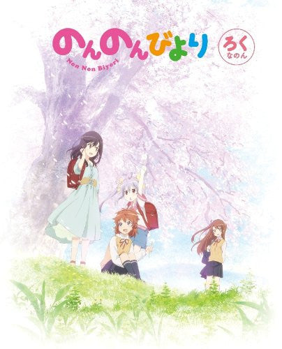 Image 2 for Non Non Biyori Vol.6