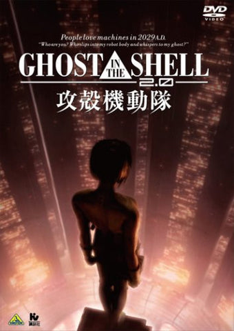 Image for Ghost In The Shell 2.0