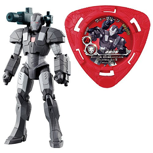 Image 1 for Disk Wars: Avengers - War Machine - Hyper Motions (Bandai)