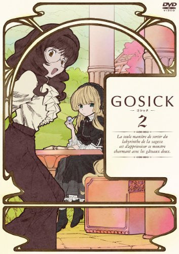 Image 1 for Gosick Vol.2