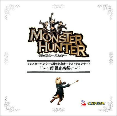 Image for Monster Hunter 5th Anniversary Orchestra Concert ~Hunting Music Festival~