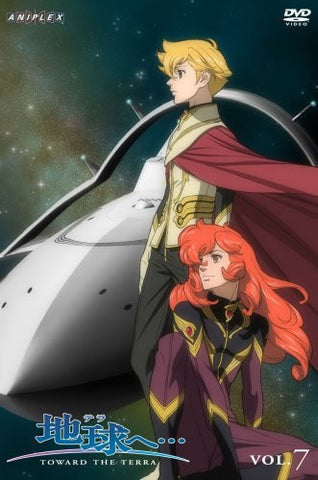 Image for Toward The Terra Vol.7 [Limited Edition]