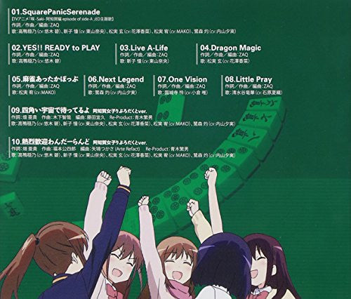 "Image 2 for Saki Achiga-hen Character Song Best Album ""THE Yume no Hit Square Achiga-hen"""