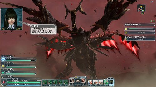 Image 2 for Phantasy Star Online 2 Episode 2 [Deluxe Package]