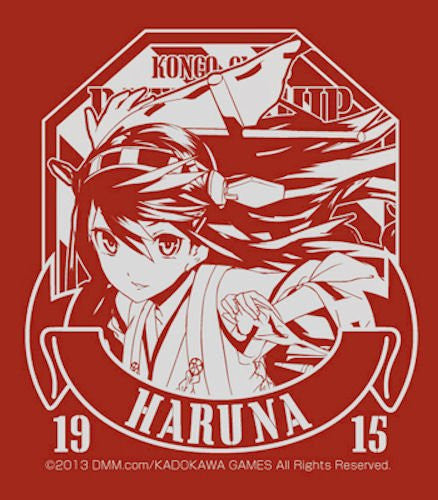 Image 2 for Kantai Collection ~Kan Colle~ - Haruna - Mug (Cospa)