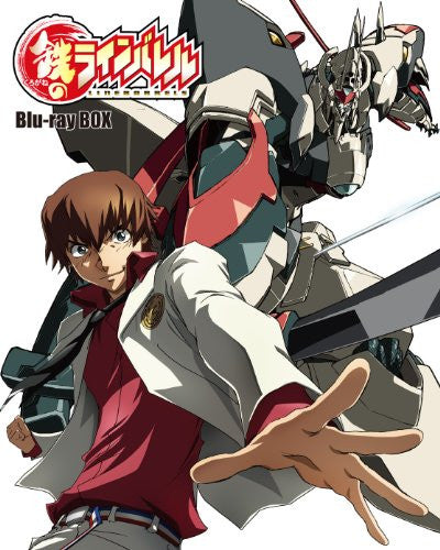 Image 1 for Linebarrels Of Iron Blu-ray Box [Blu-ray+CD Limited Edition]