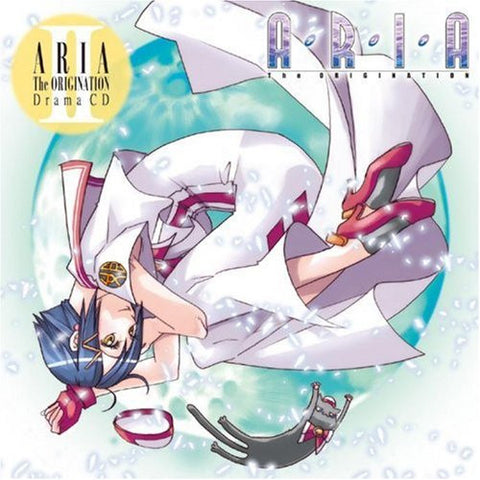 Image for ARIA The ORIGINATION Drama CD II ~Tsuki~