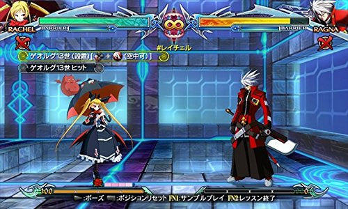 Image 6 for BlazBlue: Chrono Phantasma Extend