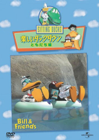 Image for Sitting Ducks 3 Bill And Friends [Limited Edition]