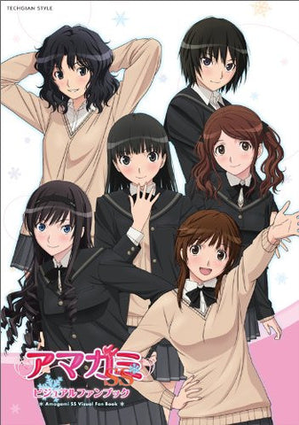 Image for Amagami Ss   Visual Fan Book