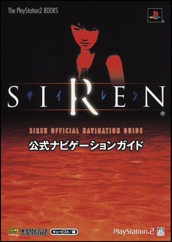 Image 1 for Siren Official Navigation Guide Book / Ps2