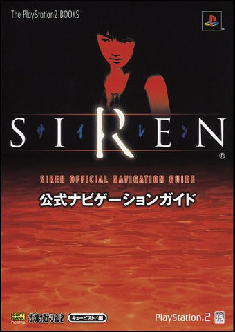 Image for Siren Official Navigation Guide Book / Ps2