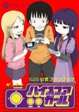Thumbnail 1 for High Score Girl Official Fan Book Kajimest