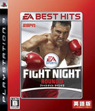 Thumbnail 1 for Fight Night Round 3 (EA Best Hits)