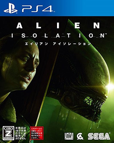 Image for Alien: Isolation