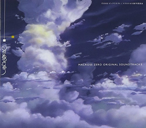 Image for MACROSS ZERO ORIGINAL SOUNDTRACK II