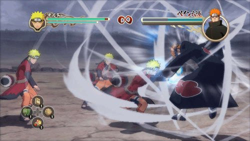 Image 4 for Naruto: Ultimate Ninja Storm 2