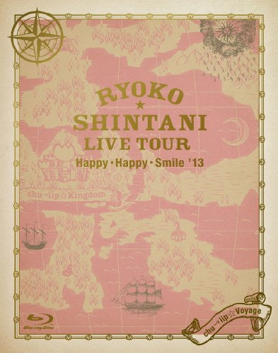 Image 1 for Live Tour Happy Happy Smile 13chu>lip Voyage  Blu-ray Disc