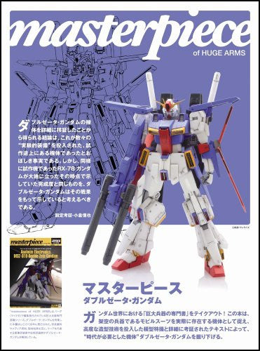 Image 1 for Mobile Suit Gundam   Masterpiece ΖΖ Gundam   Nihon Ban