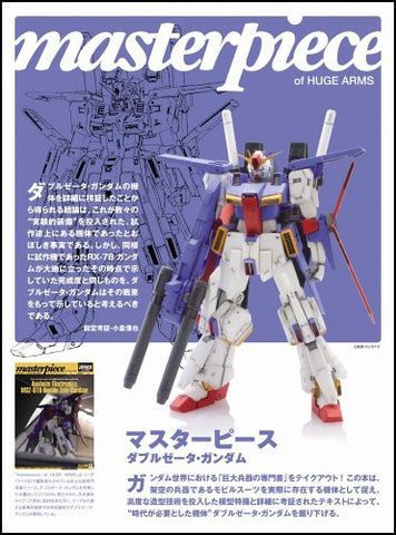 Image for Mobile Suit Gundam   Masterpiece ΖΖ Gundam   Nihon Ban