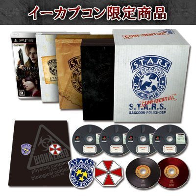 Image 1 for BioHazard 15th Anniversary Box [e-capcom Limited Edition]